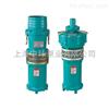 QY65-7-2.2大口径潜水泵|4寸QY潜水电泵价格