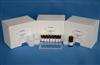 人维生素D2(VD2)ELISA试剂盒