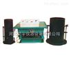 振动台法试验装置,zui大干密度试验装置