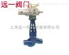 J61Y-P54/140V焊接截止阀