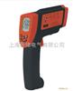 (-18℃~500℃)AR852红外测温仪