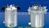 ZX280A蒸汽压力消毒器,不锈钢蒸汽压力消毒器厂家