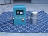 江西高层供水水箱自洁消毒器