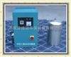 江西供水水箱自洁消毒器
