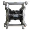 QBY-25口徑氣動隔膜泵