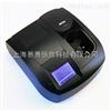 DR5000DR5000台式紫外可见分光光度计