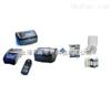 (COD)分析系统化学耗氧量(COD)分析系统