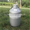 液氮罐/液氮容器/杜瓦瓶