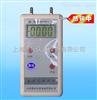 SYT-2000V数字压力风速计(数字式微压计)