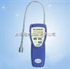 汉威JL269手持式天然气检漏仪