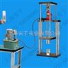 推拉力测试架电动液压推拉力测试架专业设计