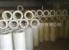各种规格硅酸铝管生产厂家   热线:
