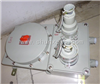 BXS防爆检修电源插座箱,防爆动力检修箱,防爆插座箱