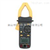 KY06-MS2101 交直流电流钳形表/钳形表