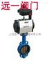 TJD671X/J-10/16调节型气动蝶阀