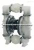 现货供应鲁茨DMP 2非金属气动隔膜泵