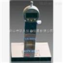 ZA52-STT-950 标线厚度测定仪 标线厚度仪 路面标线测厚仪