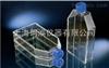 丹麦Nunc细胞培养耗材产品目录