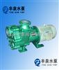 ZCQF氟塑料自吸磁力泵