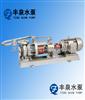 MT-HTP高温磁力传动离心泵