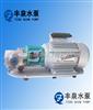 WCB手提式微型齿轮油泵