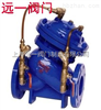 JD745X-100JD745X-100C高压多功能水泵控制阀