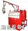 【大城富民聚氨酯高压发泡机国家标准制定企业】技术精湛