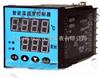 WK76-TG温湿度控制器