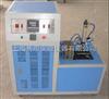 JS-XC70土工膜低温脆性测定仪,防水材料低温脆化测试仪