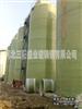 CG玻璃钢容器