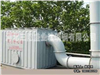 YHSJ活性炭喷漆废气净化塔
