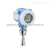 东莞E+H雷达物位仪FMR240