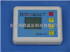 Dsm-10磁化率仪/智能磁化率仪