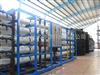 纺织印染废水回用处置系统