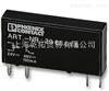 单触点继电器OPT-24DC/24DC/2
