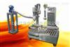 强酸液体灌装机(灌装秤)