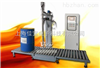 标准液下型灌装机(灌装秤)