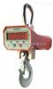 江西吊秤(1吨2吨3吨5吨10吨20吨)电子吊秤价格