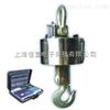 上海吊秤厂家(1吨2吨3吨5吨10吨15吨20吨30吨50吨)电子钩秤