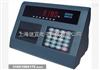 XK3190-A9XK3190-A9地磅显示器,XK3190-D9汽车磅仪表
