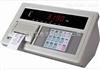 XK3190-A9+P称重显示器