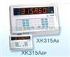 XK315A6彩信称重仪表显示器