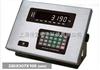 XK3190D9,XK3190A9+,XK315A6地磅秤地磅称显示器维修