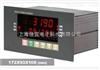 控制仪表XK3190-C602