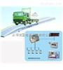 3*18米天津60吨80吨100吨120吨150吨180吨电子地磅