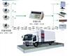 3*12米陕西60吨80吨100吨120吨150吨180吨电子地磅