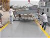 3*16米大连80吨100吨120吨150吨180吨电子地磅