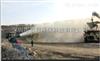 广东茂名采石场喷淋降尘设备