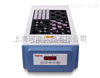 Thermo Scientific数字式金属浴加热器88870006(四模块)