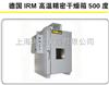德国IRM高温精密干燥箱FDH345/FDH130(500℃)